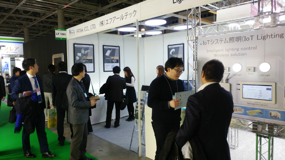 Lighting fair 2017 3.jpg